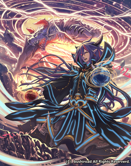 Abyss Summoner (Full Art).png