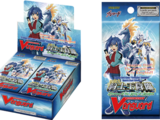 List of Cardfight!! Vanguard Booster Sets