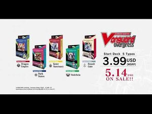 CARDFIGHT!! VANGUARD overDress Start Decks 01 to 05