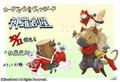 Evil Decoy Token and Uzuitachi and Kazemomo (Extra)
