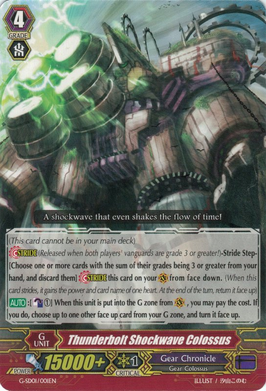Card Errata:Thunderbolt Shockwave Colossus