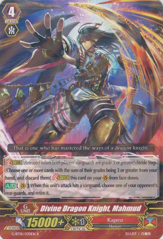 Divine Dragon Knight, Mahmud