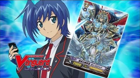 Episode_112_Cardfight!!_Vanguard_Official_Animation