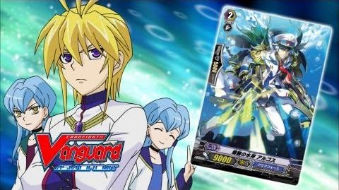 Episode_94_Cardfight!!_Vanguard_Official_Animation