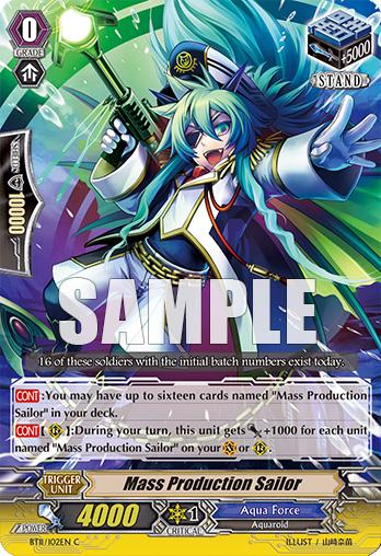 Card Errata:Mass Production Sailor