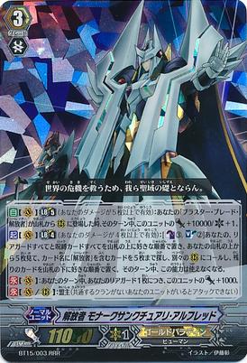 BT15-003-RRR.png