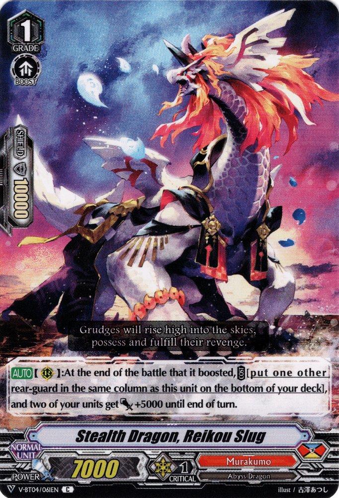 Stealth Dragon, Reikou Slug