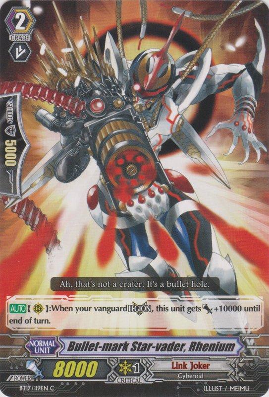 Bullet-mark Star-vader, Rhenium