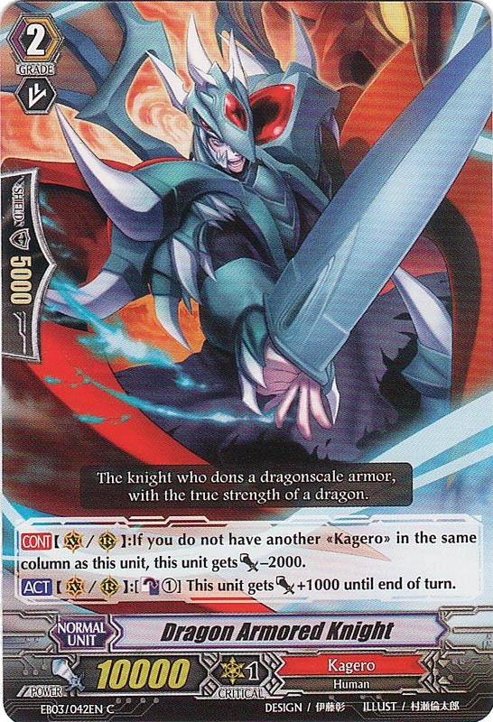 Dragon Armored Knight
