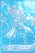 Oath Liberator, Aglovale (Anime-LM)