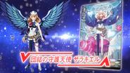 CV-V-EpisodeEndcard-Solidify Celestial, Zerachiel