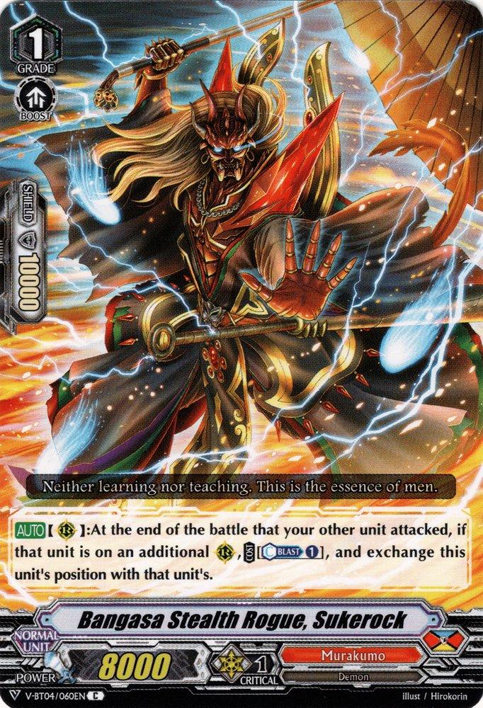Bangasa Stealth Rogue, Sukerock (V Series)