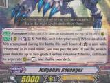 Card Errata:Judgebau Revenger