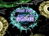 Episode 194: Sword of Courage