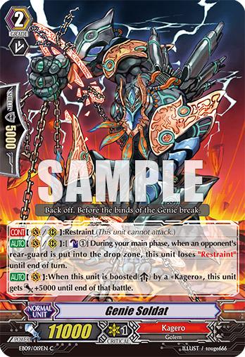 Card Errata:Genie Soldat