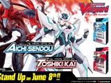 V Trial Deck 02: Toshiki Kai