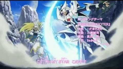 Cardfight!! Vanguard - Ending 3 - Dream Shooter