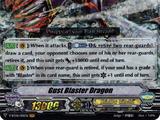 Gust Blaster Dragon (V Series)
