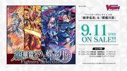 【CM】「カードファイト!! ヴァンガード」ファイターズセレクション第1弾「銀華竜炎」&「蝶魔月影」