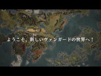 【PV】「惑星クレイ3000年後~天輪聖紀~」Ver.1.1