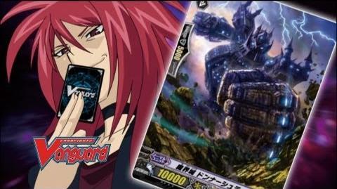 Episode_63_Official_Cardfight!!_Vanguard_1st_Season