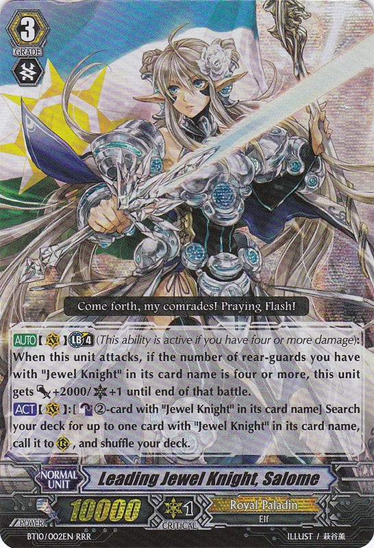Leading Jewel Knight, Salome