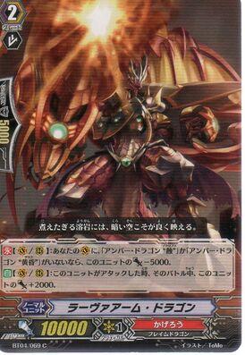Lava Arm Dragon.jpg