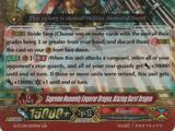 Supreme Heavenly Emperor Dragon, Blazing Burst Dragon