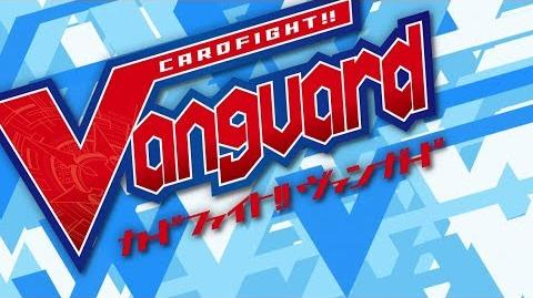 Sub_Image_1_Cardfight!!_Vanguard_Official_Animation_-_Stand_Up,_Vanguard!!