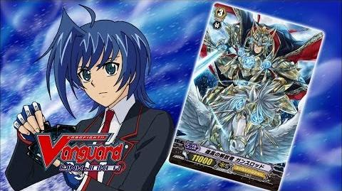 Episode_121_Cardfight!!_Vanguard_Official_Animation-1391755834