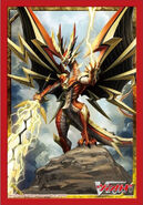 Eradicator, Vowing Sword Dragon (Sleeve)