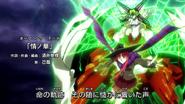Evil Governor, Darkface Gredora (Anime-Z-OP)
