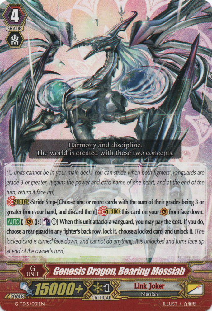Genesis Dragon, Bearing Messiah