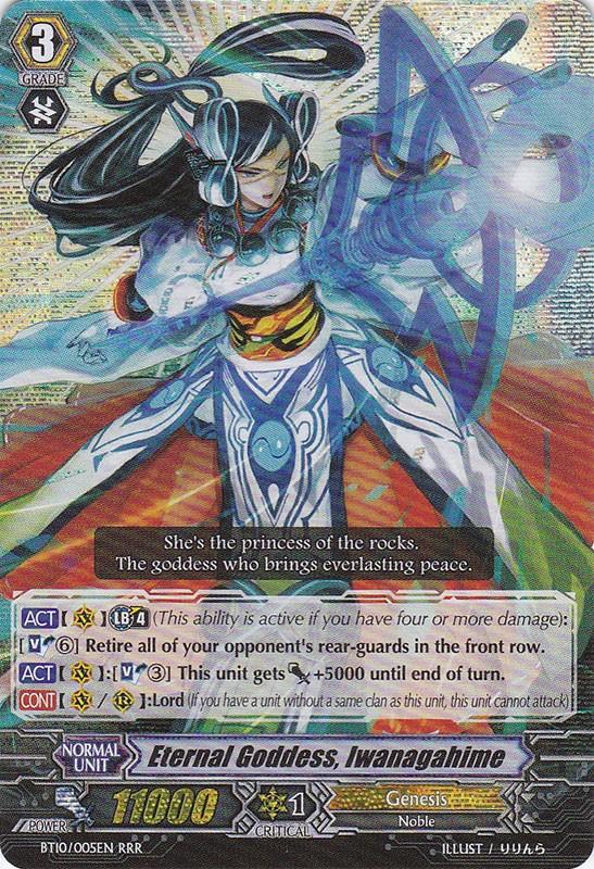 Eternal Goddess, Iwanagahime