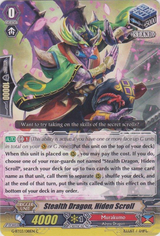 Stealth Dragon, Hiden Scroll