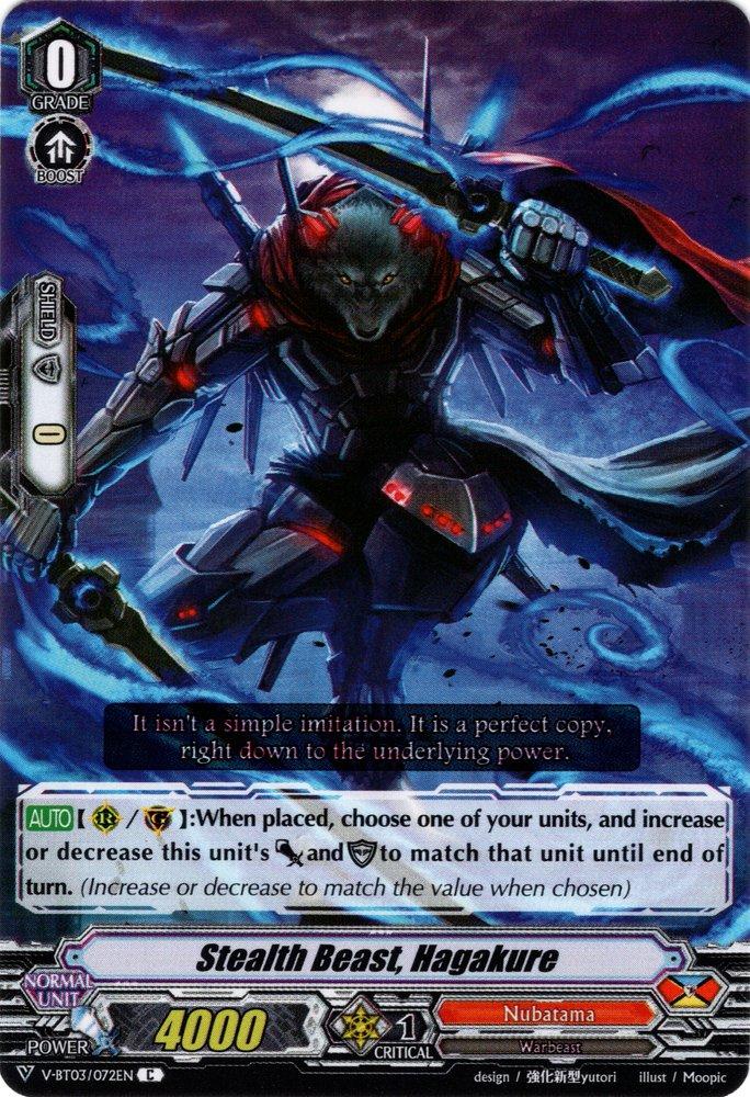 Stealth Beast, Hagakure (V Series)