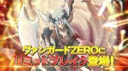 【CM】「ヴァンガード ZERO」がいよいよ「アジアサーキット編」に突入!