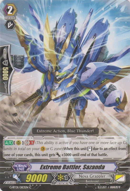 Card Errata:Extreme Battler, Sazanda