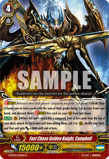 Card Errata:Fast Chase Golden Knight, Cambell