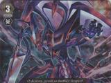Phantom Blaster Dragon (Break Ride)