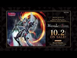 """Cardfight!! Vanguard Special Series 04 """"Majesty Lord Blaster″"""
