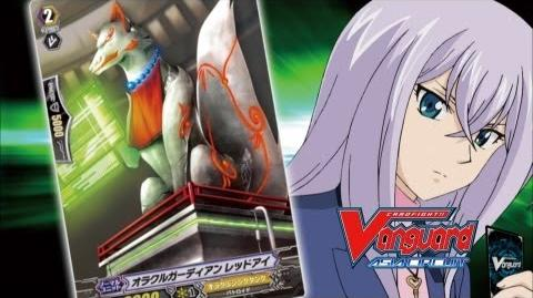 Episode_74_Cardfight!!_Vanguard_Official_Animation