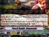 Pencil Knight, Hammsuke (V Series)