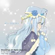 Aurora Star, Coral (Extra-V)