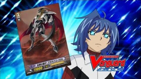 Episode_104_Cardfight!!_Vanguard_Official_Animation