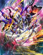 Rikudo Stealth Dragon, Tsukumorakan (Full Art)