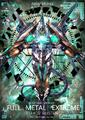 Strongest Beast Deity, Ethics Buster Extreme (Extra)