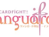 Cardfight!! Vanguard Extra Story -IF-