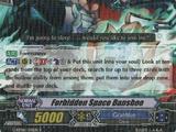 Forbidden Space Banshee