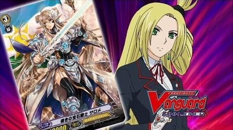 Episode_123_Cardfight!!_Vanguard_Official_Animation